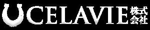 CELAVIE株式会社